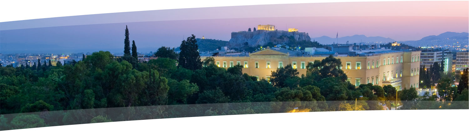 Athens about banner