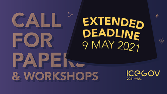 Gallery – Extended paper submission deadline